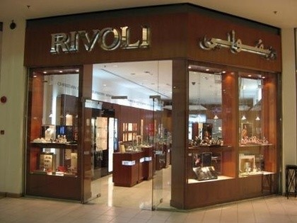 2008, Pays du Golfe: Rivoli Group bascule dans le Swatch Group