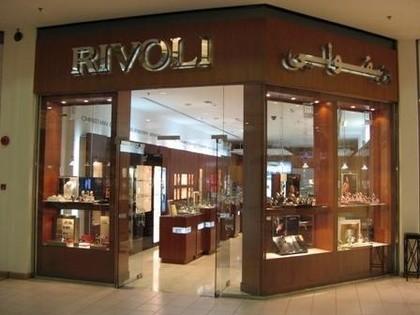 2008, Pays du Golfe: Rivoli Group bascule dans le Swatch Group